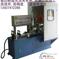 全自动铝合金切割机 自动快速铝材切断机