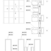 供应建筑铝型材GM150180隔热幕墙
