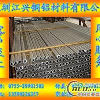 7075铝管,7075T651铝管,7075航空铝管
