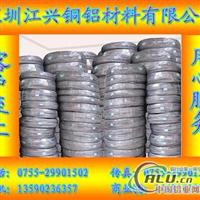 5056铝线,5056铝线厂家,5056铝线供应商