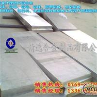"""7075超厚铝板""""美国航空模具铝板7075""""超硬铝板7075 进口加硬铝棒7075"""