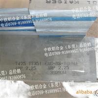 進口鋁合金2011鋁合金2011鋁合金進口鋁合金板