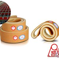PBO特高温毛毡环带#耐高温工业毛毡供应商