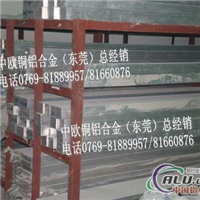进口耐腐蚀铝合金6082进口铝合金加硬铝合金棒