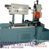 油压自动钢管切割机 全自动管材切割机