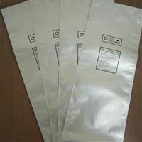 食品鋁箔袋