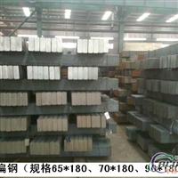 電解鋁廠專用陰極鋼棒