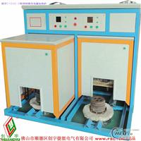 CY2502模具炉 模具加热炉 电磁感应模具加热炉