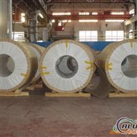 合金铝卷,防锈合金铝卷,管道保温合金铝卷3003,3A21,3004