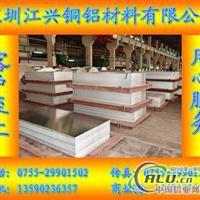 进口铝板,进口铝合金板,进口7075航空铝板