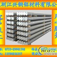 5083铝棒,5083铝棒厂家,5083铝棒供应商
