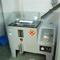 供应喷雾实验机