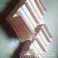 丰华铝业生产供应精品柜展柜铝型材