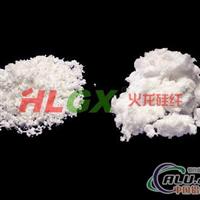 供应防火保温材料 陶瓷纤维棉 硅酸铝纤维棉 高温散棉