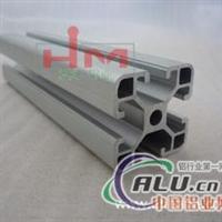 专业生产工业铝型材4040C,铝型材加工,铝型材框架制作,工作台,货架加工