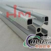 工业铝型材4040E,铝型材配件,流水线工作台,展览架子,铝型材加工