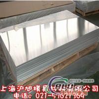 供应进口2A80铝板2A80铝棒(ALcoa)