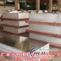 供应2A01铝板/2A01铝棒(ALcoa)