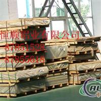 拉伸合金铝板生产,3003,5052,6061宽厚拉伸合金铝板生产,热轧拉伸铝板生产