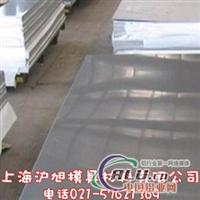 供应进口7475铝板7475铝棒(ALcoa)