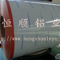 彩涂铝卷生产,3003,3004涂层合金铝卷生产,氟碳彩涂合金铝卷生产3105