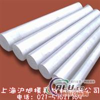 供应进口7A09铝板7A09铝棒7A09铝合金(ALcoa)