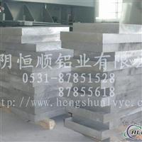 生产模具合金铝板,定尺模具合金铝板生产,热轧模具合金铝板,厚模具铝板5052,6061,3003
