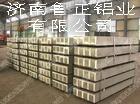 山东专业生产LED铝基板 铝基电路板 济南鲁正铝业欢迎您