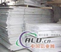 5A02铝棒5A02铝合金价格