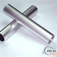 铝管,无缝管,铝合金管
