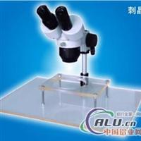 LED光电生产用固晶显微镜刺晶座