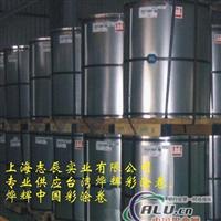 供应镀铝锌彩钢板