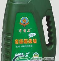 供应烤漆-喷涂-烘炉-干燥箱-印刷版高温链条油