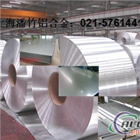 工业纯铝1150铝卷1150铝卷