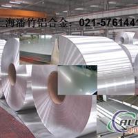 工业纯铝1100铝卷1100铝卷