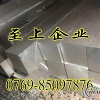 进口5052耐腐蚀铝板,5056合金防锈铝板