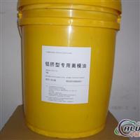 东莞铝挤型专用离模油价格