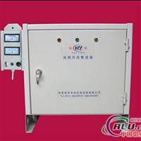 供应2000A24V高频整流器高频开关电源铝材阳极氧化整流器