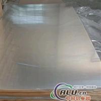 6061模具铝板;7075合金铝板;6063氧化铝板;拉丝铝板;超厚铝板厂家;现货供应铝板;铝棒。