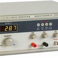 掃頻儀,音頻掃頻信號發生器,深圳掃頻儀,廣州掃頻儀
