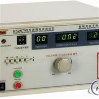 低电阻测试仪,直流低电阻测试仪,广州,深圳低电阻测试仪