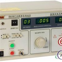 耐压仪,耐压测试仪,深圳耐压仪,深圳耐压测试仪