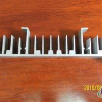 设计开发各类工业铝型材