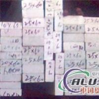 厂家直销2A14铝合金化学成分 2A14铝棒 2A14铝板 2A14铝排