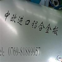【进口7075铝合金;7075模具铝板;进口7075铝合金】