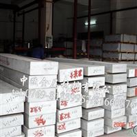 7075铝棒7075国标铝板表面7075进口铝板价格