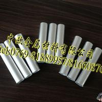 7075T651超硬铝板;7075铝合金圆棒;超硬7075铝合金价格