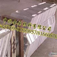 进口7075T651超硬铝板;江苏进口超硬铝棒;7075高耐磨美国铝板