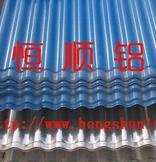 生产压型铝板,瓦楞铝板生产,压型瓦楞合金铝板,30033A213004