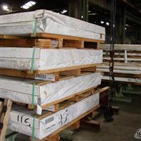 西南鋁 5083 高鎂 合金鋁板 O
